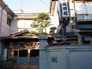 地震の翌朝に